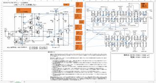 V3-Voltage-Check-2014-12-30_202035.png