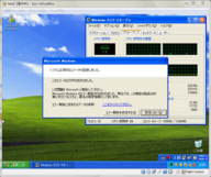 VBOX_MULTICORE_TEST2_XpInstalled_20090705.png