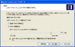 VPCM20081104_225349.png