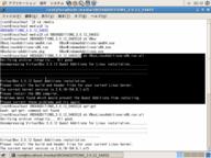 VirtualBoxCentOS_NO20091118.png