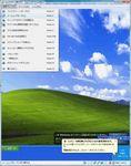 VirtualBoxMenu20081222_235955.jpg