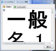 VirtualBoxSessionInfoSize_220090910_220642.png