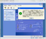 VirtualBoxVDI_Clone_20090509.png