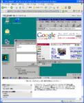 VirtualWin98SE20060423_211300.png
