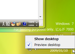 W7_ShowDesktop20090110.png