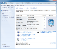 WIN7_SYS_PERF_2010-04-30_235959.png