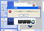WWWC_Broken20060326_142036.png