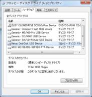 Win7_FDDPROP20091118.png