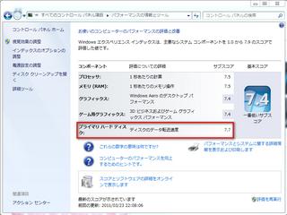 Win7_IntelSSD_Score_2011-03-23_221345.png