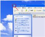 WindowCloseDoubleClick20061002_225321.png
