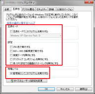 Windows7_200910212.png