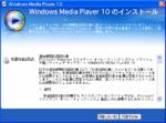 WindowsMediaPlayer10Install_DA.png