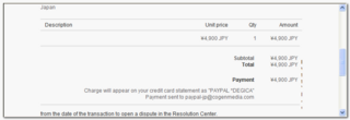 act2_paypal2011-09-18_004218.png