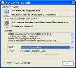 appActBlock20060827_223417.png