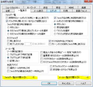 becky_Custom20130220.PNG