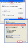 bootBootSystem20060810_001638.png