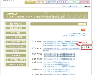 circular2012-05-04_142414.png