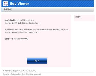 edyv2013-12-10_214022.png
