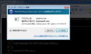 eeadmin_2013-05-19_005325.png