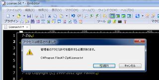 emUac2013-05-19_005241.png