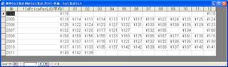 gas_tanka_2011-03-17_000049.png
