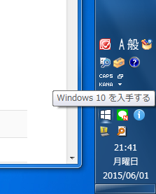 getWindows10-2015-06-01_214115.png