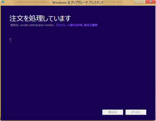 gokan2012-10-26_205531.png