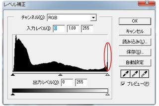histgram01_2011-01-01_223441.png