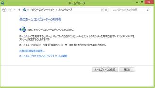 hogmegroupwn2013-03-15_045426.png