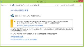 homegroup_dis_2013-03-15_045521.png