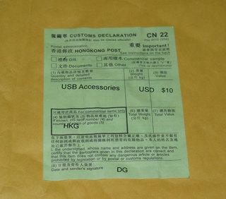 hongkongIMG_2497.jpg