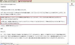 iHerb_ML2011-03-18_224750.png