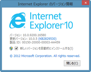 ie2013-05-20_204840.png