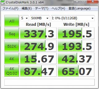 intel_ssd_SSDSC2MH120A2K5_500MB_2011-03-21_220912.png