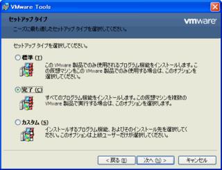 kanryo2013-03-31_210804.png