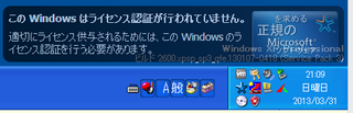 lic2013-03-31_210954.png