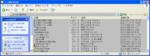 listviewExpandShortCut02_20060216_223308.png