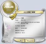 m2nslideluxe_bios_20071201.png