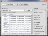 mac_kasu_del2010-10-07_230144.png
