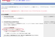 meisaku_pop3_20100121_204923.png