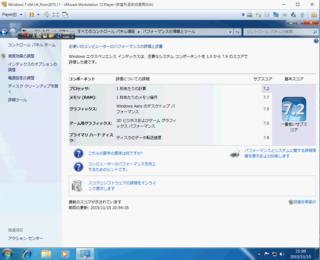 newWin72015-11-15_211027.png