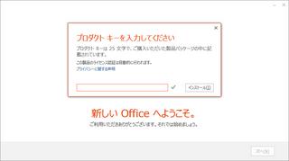 o2013_lic_2013-05-19_231748.png