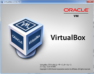oracleVmVirtualBox2010-05-20_005621.png