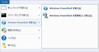 powershell2012-06-05_225502.png