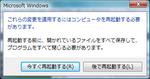 reboot20080313_212918.png
