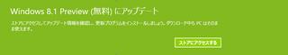 reboot2013-06-28_210307.png