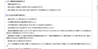 renderB2012-07-12_221812.png