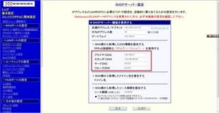 router2012-02-14_223517.jpg
