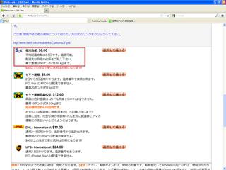 sagawa2012-05-26_221627.png