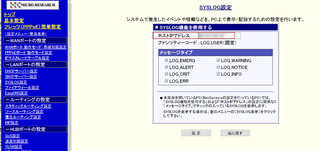 syslog2016-01-09_234228.png